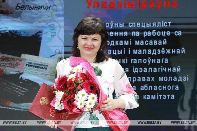 Работников СМИ наградили в Могилеве