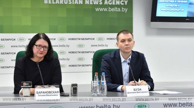 Пресс-конференция о новых методах диагностики и лечения аллергии прошла в БЕЛТА