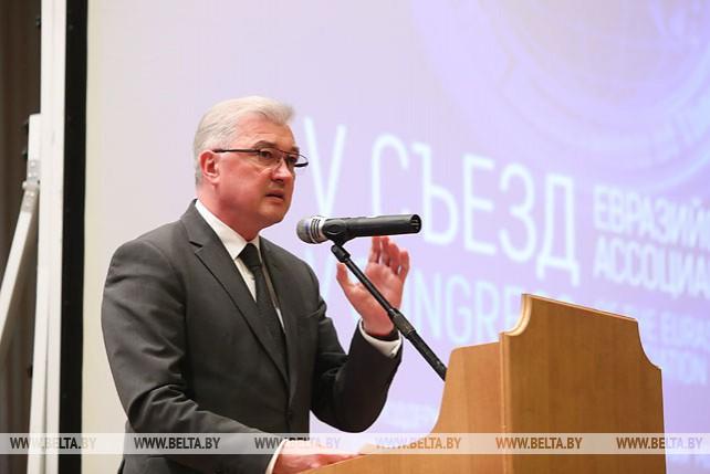 V Съезд Евразийской ассоциации терапевтов в Минске