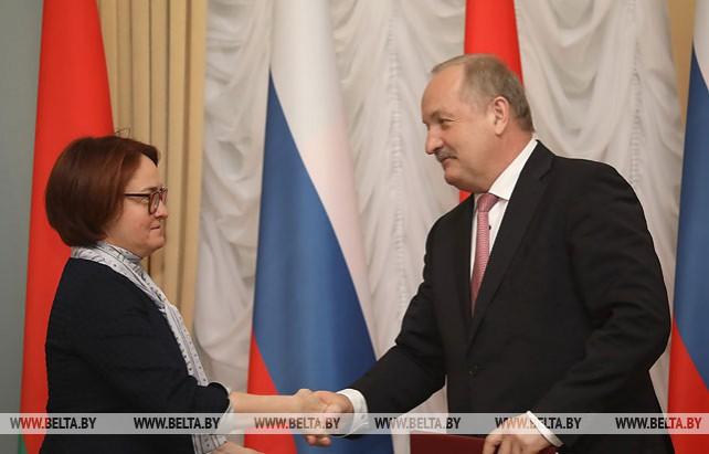 Заседание Межбанковского валютного совета центральных банков Беларуси и России