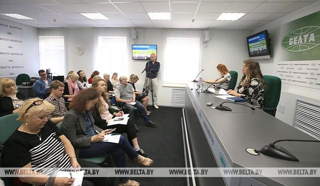 Пресс-конференция о плане реализации Директивы о развитии строительной отрасли прошла в БЕЛТА