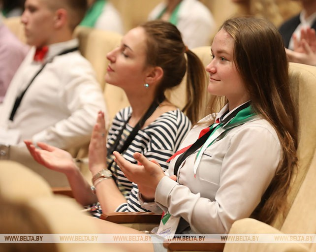 Национальный детский форум открылся в Минске
