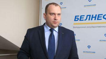 """Председатель концерна """"Белнефтехим"""" Андрей Рыбаков провел пресс-конференцию"""