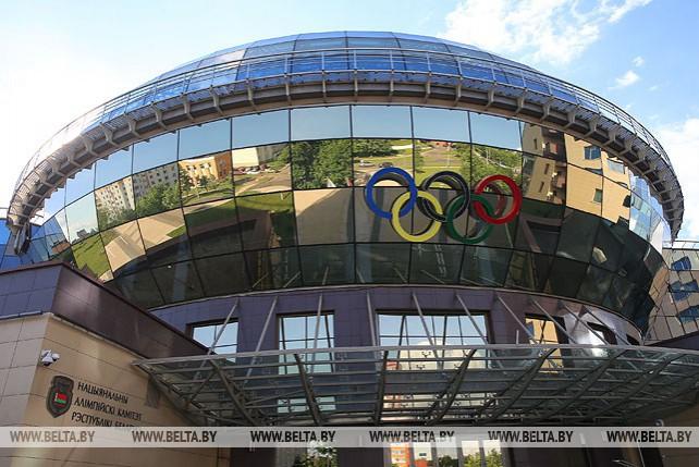Здание НОК в Минске