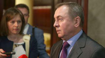Макей назвал сотрудничество Беларуси с ЮНЕСКО плодотворным