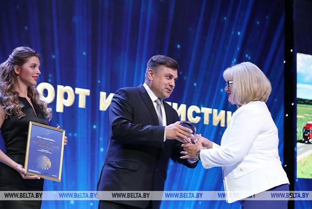 """Победителями конкурса """"Лучший экспортер 2018 года"""" стали 22 предприятия"""