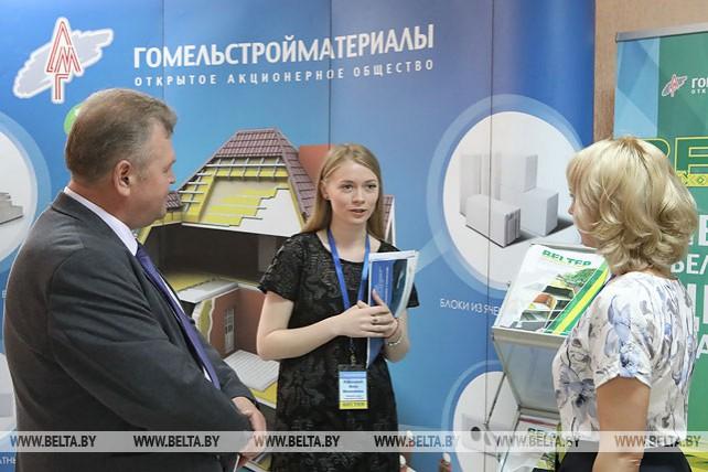 Гомельский экономический форум открылся в областном центре