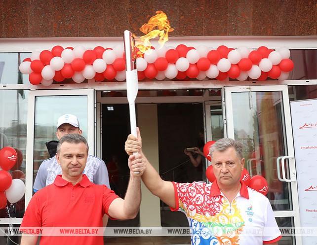 """Эстафета огня II Европейских игр """"Пламя мира"""" начала свой путь по Витебской области"""