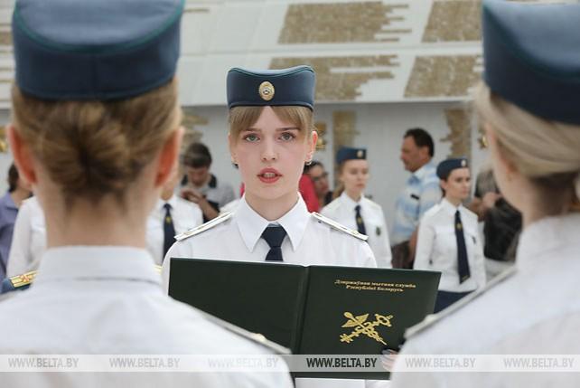 Молодые таможенники приняли присягу в Минске