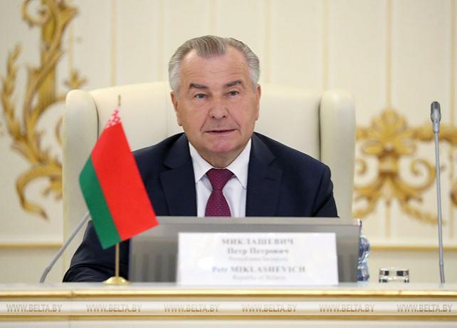 Международная конференция по вопросам конституционного развития проходит в Минске