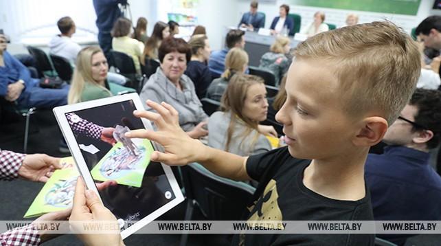 Интерактивную карту Минска с объектами отдыха и развлечений презентовали в БЕЛТА