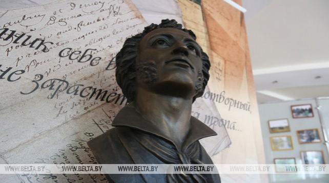 220 лет со дня рождения Пушкина отметили в Бресте
