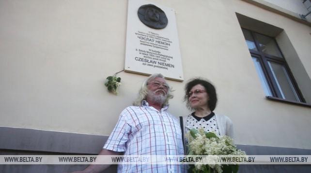 Мемориальную доску в честь музыканта Чеслава Немена открыли в Гродно