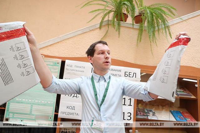 Более 22 тыс. абитуриентов зарегистрировались на ЦТ по белорусскому языку