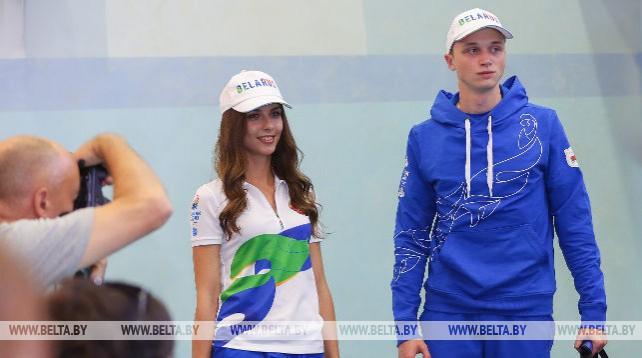 Форму сборной Беларуси на II Европейских играх презентовали в Минске