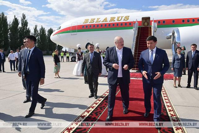 Лукашенко прибыл в Бишкек для участия в саммите ШОС