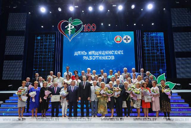 Лучших белорусских врачей 2018 года назвали в Минске