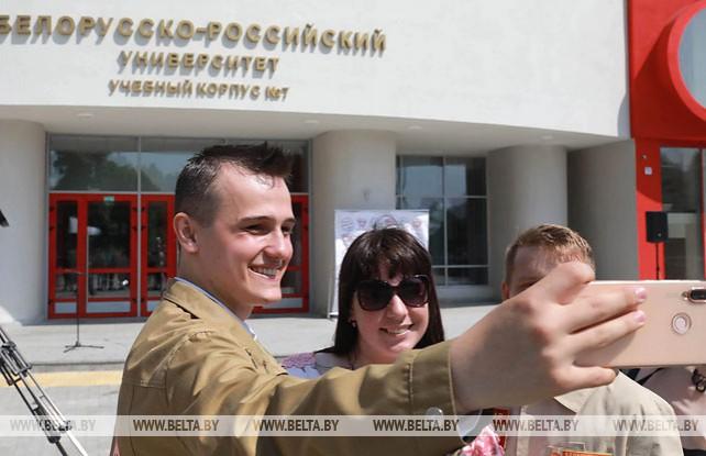 Третий трудовой семестр открыли в Могилеве