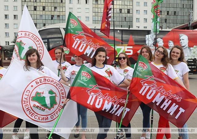 """Молодежный марафон """"75"""" прибыл в Витебск"""