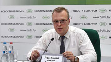Пресс-конференция о новых подходах в управлении и эксплуатации жилья прошла в БЕЛТА