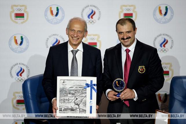 Дом болельщиков сборной России на II Европейских играх открылся в Минске