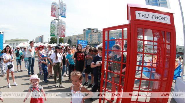 День Великобритании прошел в главной фан-зоне II Европейских игр