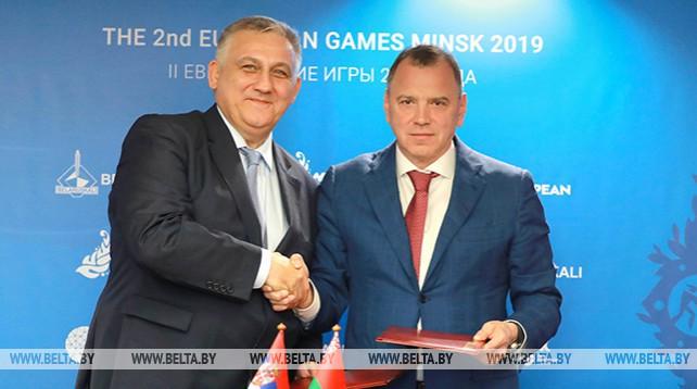 Меморандум о сотрудничестве подписан между федерациями дзюдо Беларуси и Сербии