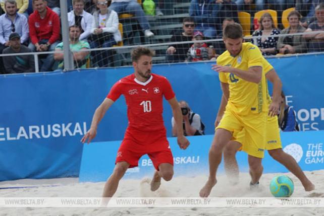 Швейцарцы завоевали бронзу турнира по пляжному футболу на II Европейских играх