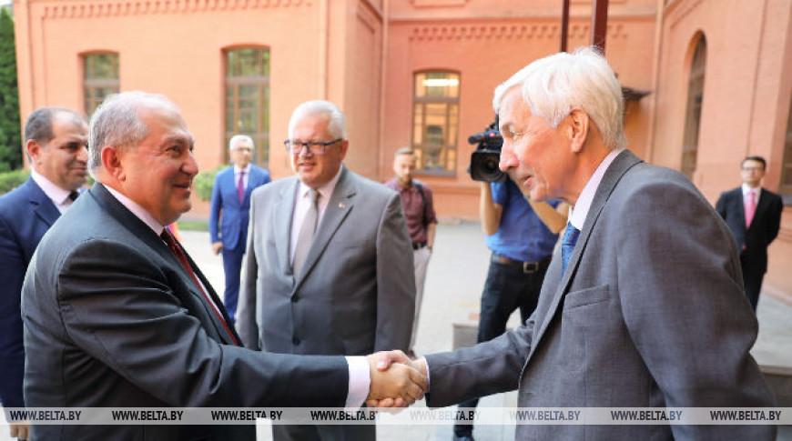 Президент Армении посетил БГУ