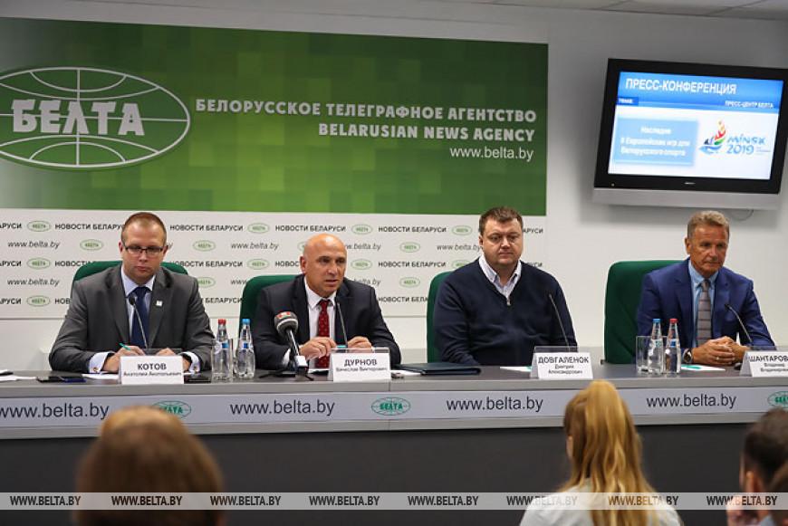 """Пресс-конференция на тему """"Наследие II Европейских игр для белорусского спорта"""" прошла в пресс-центре БЕЛТА"""