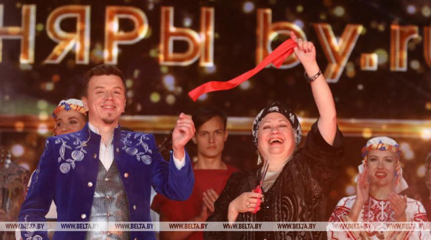 """50-летие """"Песняров"""" отметили на """"Славянском базаре"""""""