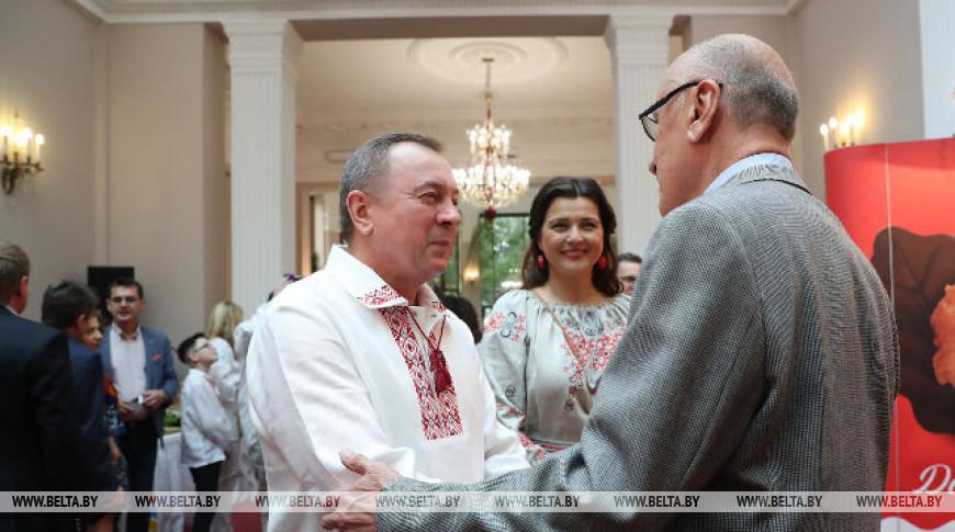 Белорусские и зарубежные дипломаты в Минске ознакомились с национальными культурами друг друга