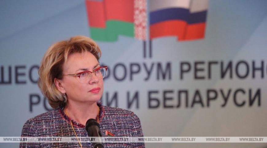 Четыре соглашения заключено по итогам заседания Межпарламентской комиссии Совета Республики Беларуси и Совета Федерации РФ