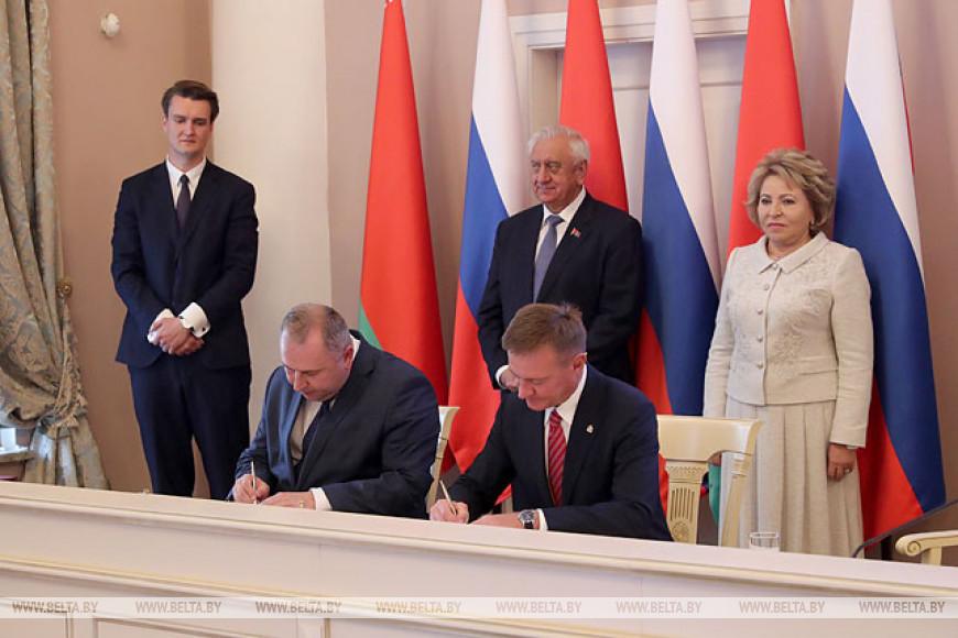 Ряд соглашений о межрегиональном сотрудничестве подписан на VI Форуме регионов Беларуси и России