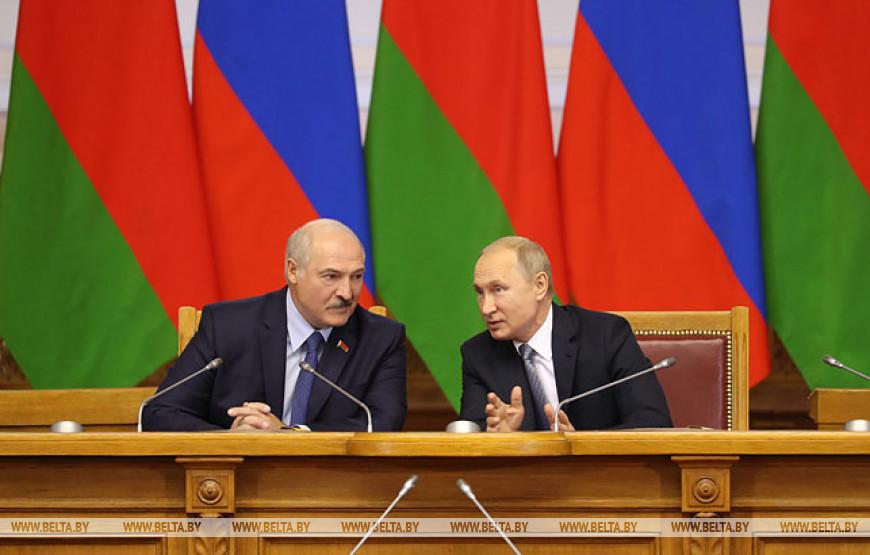 Лукашенко: белорусы и россияне прошли через многие испытания и вместе с честью их выдержали