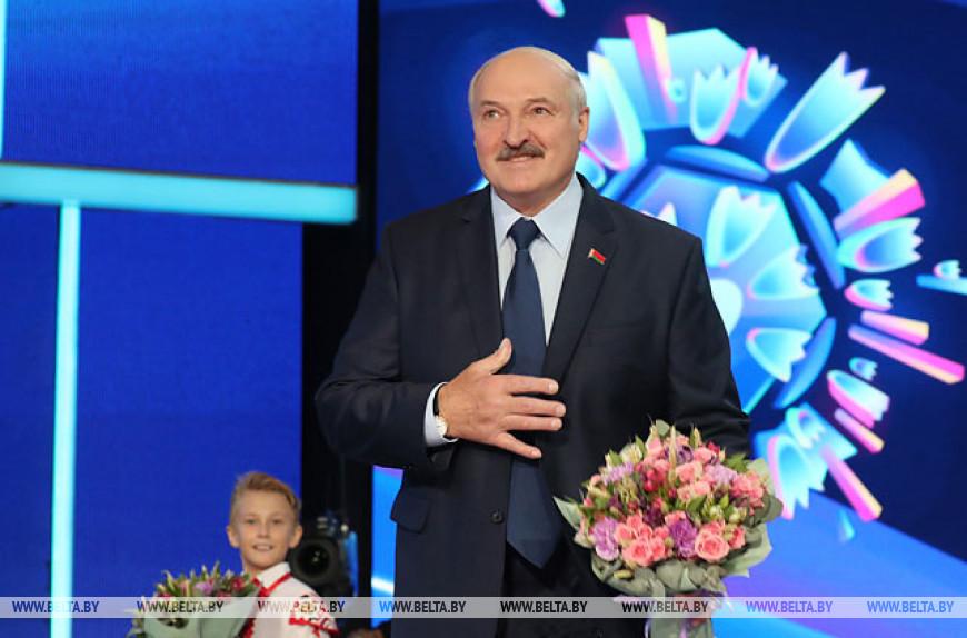 """Лукашенко открыл """"Славянский базар в Витебске"""""""
