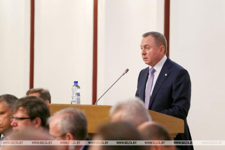 Макей встретился с участниками семинара руководителей дипломатических представительств