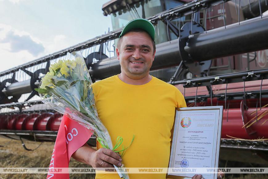 В Брестском районе чествовали передовиков соревнований по уборке урожая