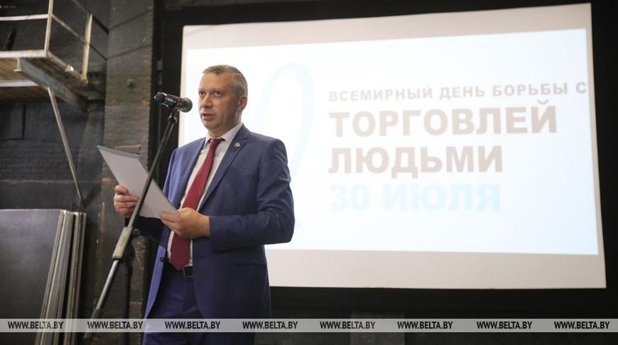 В Беларуси стартовала информкампания по предотвращению сексуального насилия в отношении детей