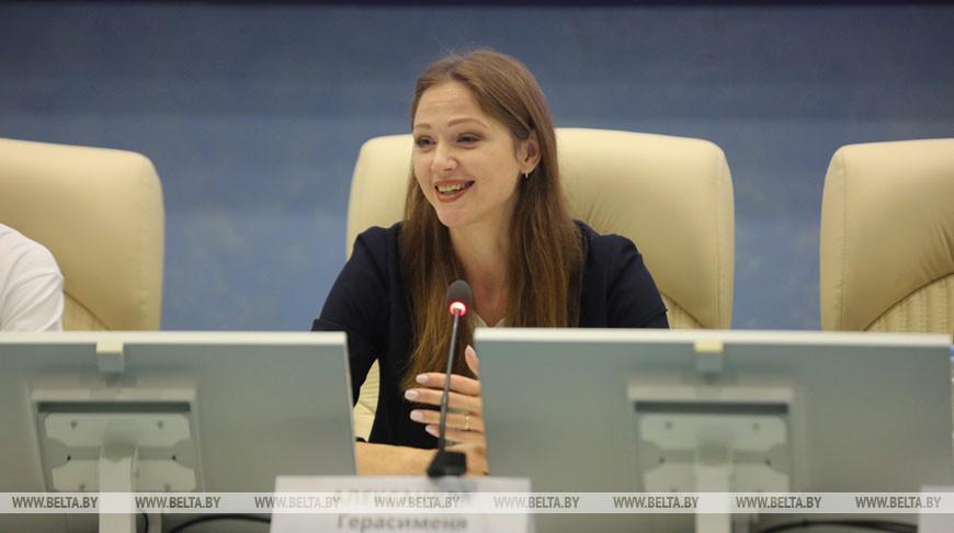Александра Герасименя объявила о завершении карьеры