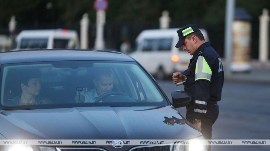 ГАИ Минска провела рейд по обнаружению иностранцев-должников по штрафам