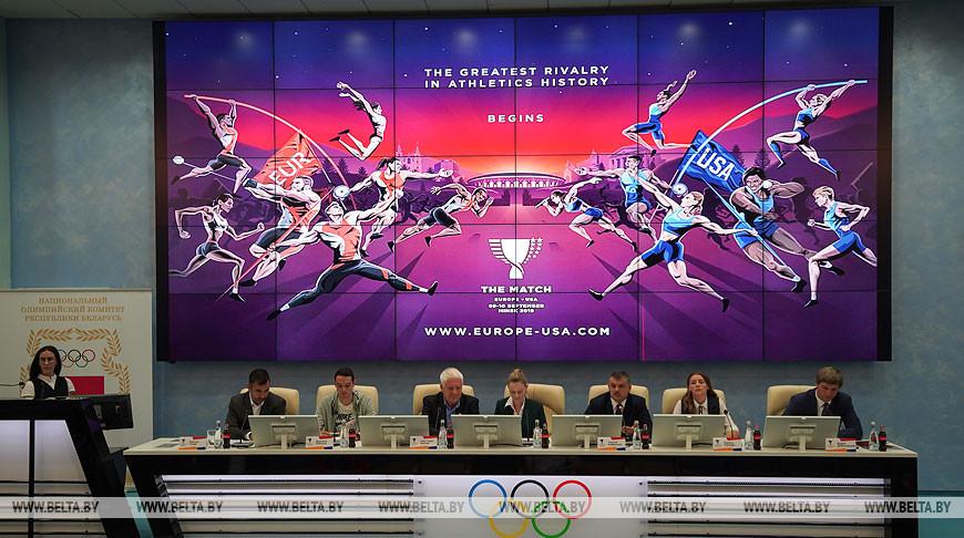 Минск примет командный чемпионат Европы по легкой атлетике 2021 года