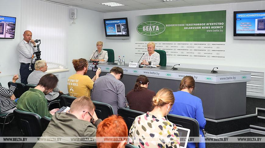"""Пресс-конференция на тему """"Подготовка к парламентским выборам в Республике Беларусь"""" прошла в пресс-центре БЕЛТА"""