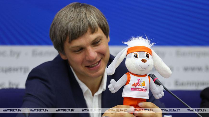 Представлены медали и маскот Минского полумарафона