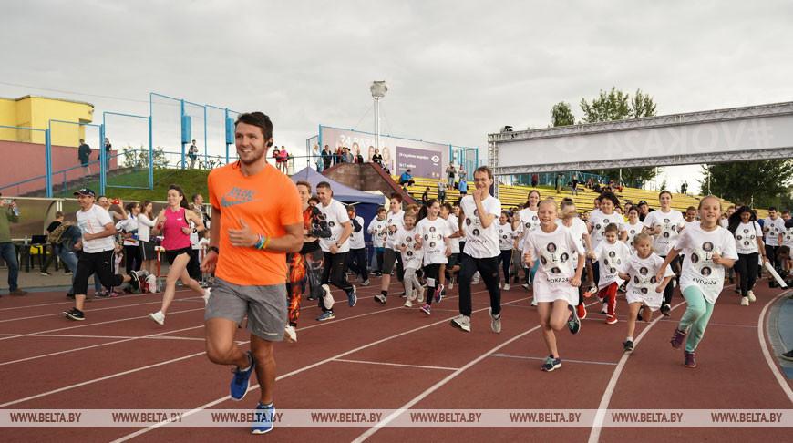 Благотворительный марафон с участием звезд белорусского спорта прошел в Минске