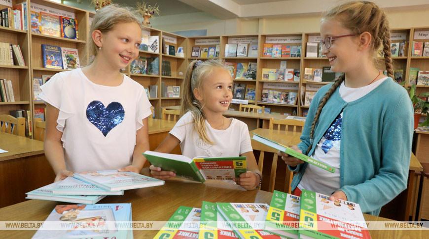Витебская школа №45 готовится к новому учебному году