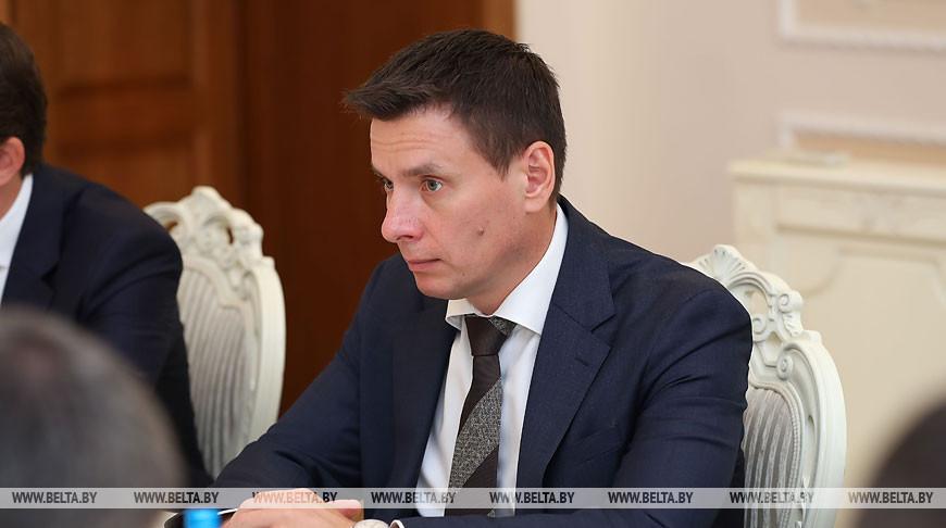 Румас встретился с руководителем Российского экспортного центра Андреем Слепневым