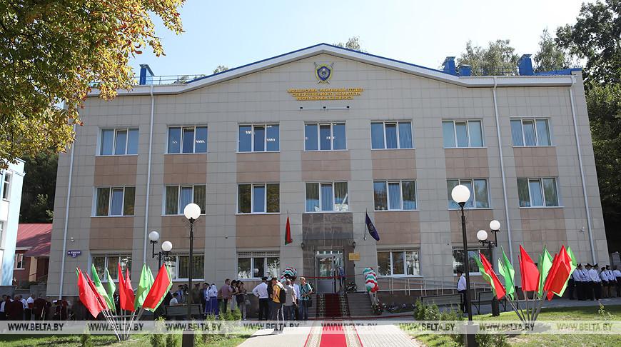 В Мозыре открылось после ремонта здание райотдела Следственного комитета