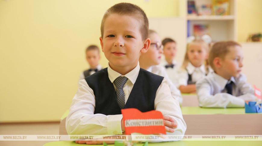 Ясли-сад - начальная школа открылась в новом микрорайоне Бреста