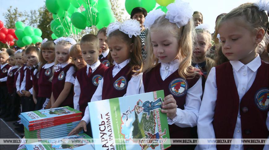 Центр Слонима в День белорусской письменности превратился в праздничную площадку